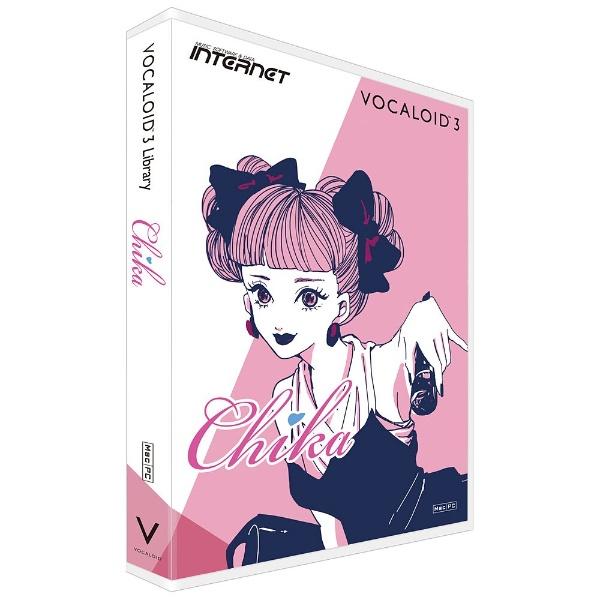 【送料無料】 インターネット 〔Win・Mac版〕 VOCALOID 3 Library Chika[VOCALOID3LIBRARYCH]