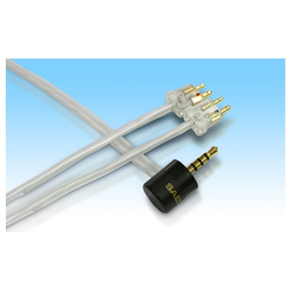 【送料無料】 SAEC(サエクコマース) リケーブル(FitEar用端子→2.5mm4極バランス端子) SHC-B200FF1.2 1.2mコード[SHCB200FF1.2]