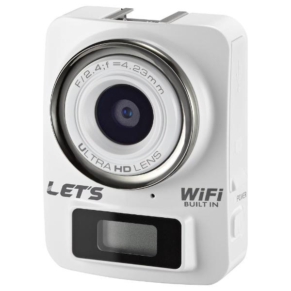 【送料無料】 レッツコーポレーション 超ミニカメラ L-MC4KW(ホワイト)[LMC4KW]