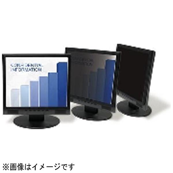 【送料無料】 3Mジャパン スリーエムジャパン 18.5型ワイド対応 3Mセキュリティ/プライバシーフィルター スタンダードタイプ (410.3x230.9mm)  PF18.5W S-SP[PF18.5WSSP]