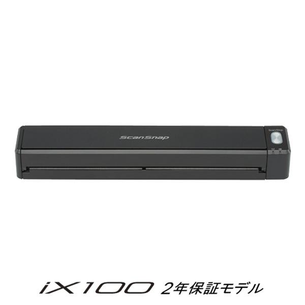 【送料無料】 富士通/PFU A4モバイルスキャナ[600dpi・無線LAN/USB2.0] ScanSnap iX100(ブラック・2年保証モデル) FI-IX100A-P[FIIX100AP]