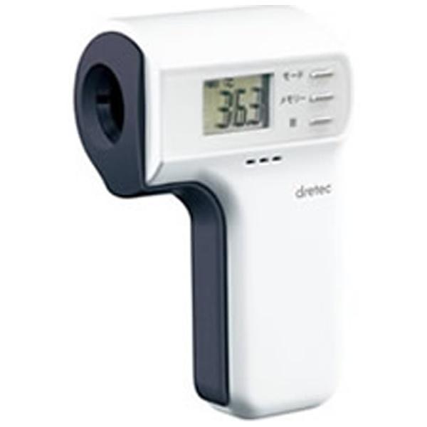 【送料無料】 ドリテック dretec 赤外線体温計 非接触式 【こめかみ用】 TO-400WT[TO400WT]