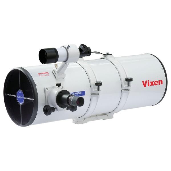 【送料無料】 ビクセン 反射式(ニュートン式)鏡筒 (鏡筒のみ) R200SS