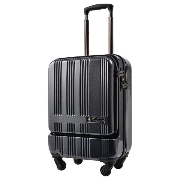 【送料無料】 SKYNAVIGATOR TSAロック搭載スーツケース フロントオープン(35L) SK-0685-48 ブラックカーボン[SK068548BKC] 【メーカー直送・代金引換不可・時間指定・返品不可】