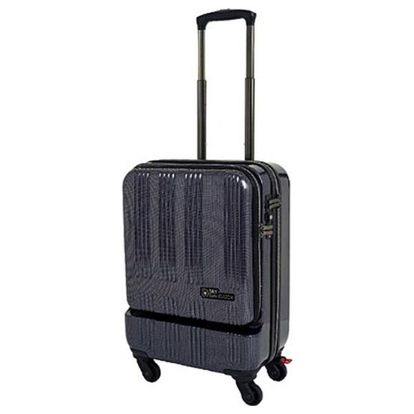 【送料無料】 SKYNAVIGATOR TSAロック搭載スーツケース フロントオープン(35L) SK-0685-48 ネイビーカーボン[SK068548NVC] 【メーカー直送・代金引換不可・時間指定・返品不可】