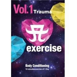 【送料無料】 アクシア A exercise CompleteBox 通常版 【DVD】