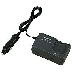 【送料無料】 パナソニック Panasonic カーバッテリーチャージャー VW-KBG1-K[VWKBG1K][c-ksale]