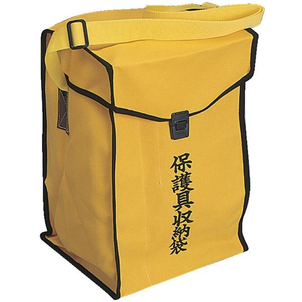 【送料無料】 渡部工業 保護具収納袋 750