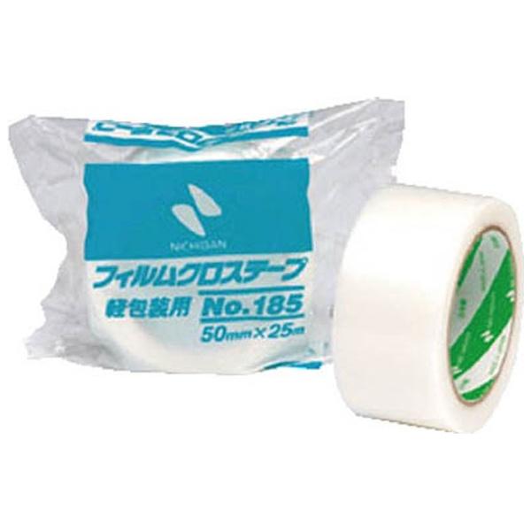 【送料無料】 ニチバン NICHIBAN フィルムクロステープ185-50×30P 18550X30P (1箱30巻)
