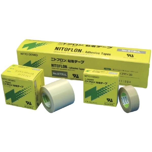 【送料無料】 日東 Nitto ニトフロン粘着テープ No.973UL 0.18mm×100mm×10m 973X18X100