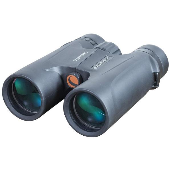【送料無料】 セレストロン社 10倍双眼鏡セレストロン Outland X 10X42 CE71347[CE71347OUTLANDX10X42]