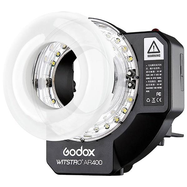 【送料無料】 GODOX WITSTROリング型フラッシュ AR400