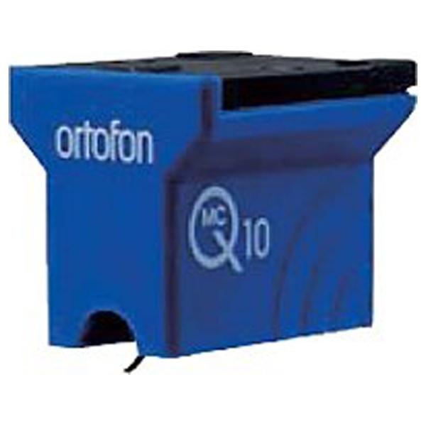 【送料無料】 オルトフォン(ORTOFON) レコードカートリッジ MCQ10
