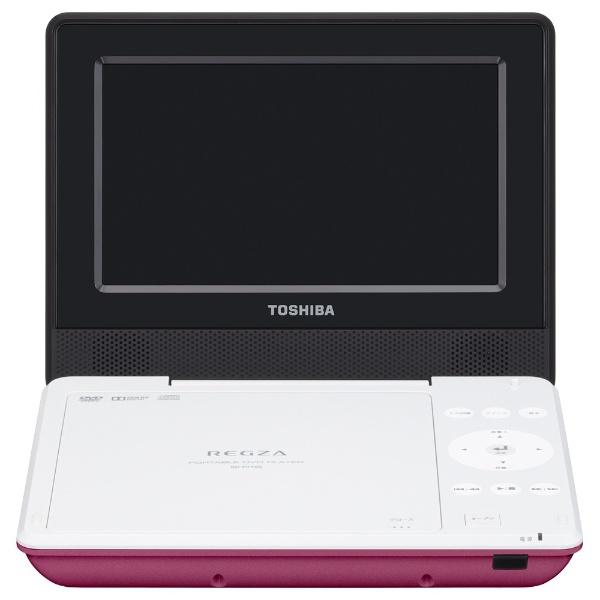 【送料無料】 東芝 TOSHIBA 7V型 ポータブルDVDプレーヤー SDP710S-P(ピンク)