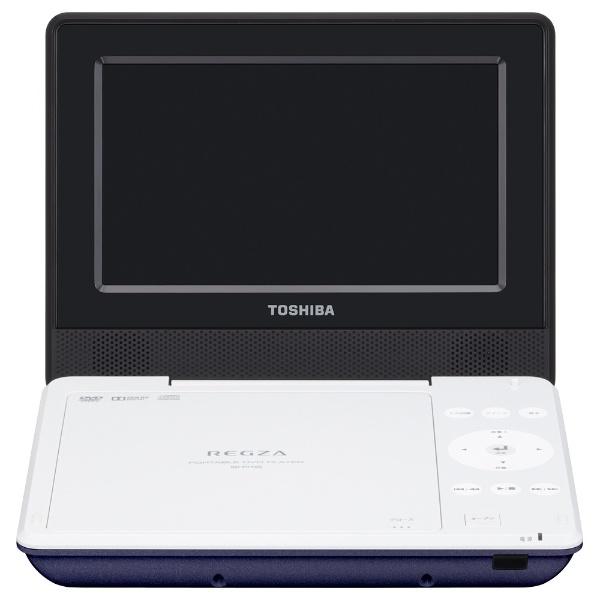 【送料無料】 東芝 TOSHIBA 7V型 ポータブルDVDプレーヤー SDP710S-L(ブルー)