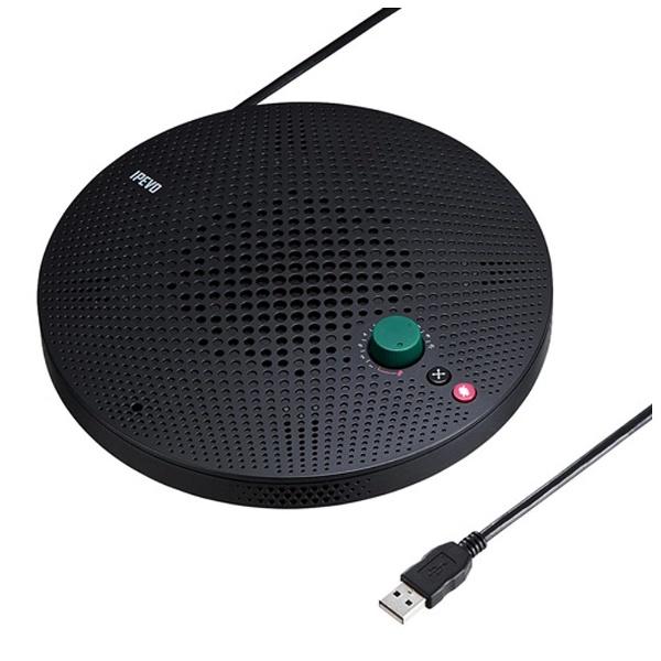 【送料無料】 サンワサプライ WEB会議高性能スピーカーフォン MM-MC29[MMMC29]