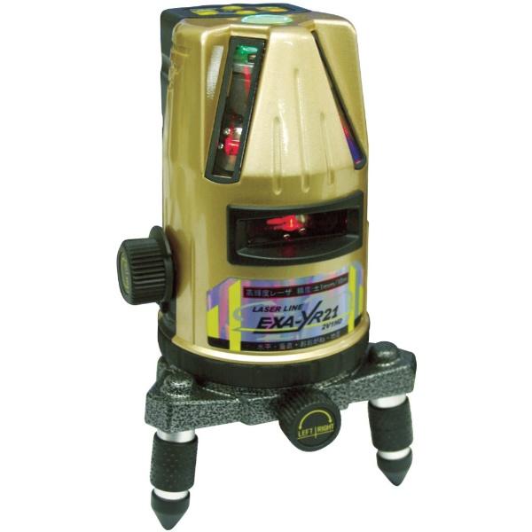 【送料無料】 STS 受光器対応高輝度レーザ墨出器 EXA-YR21 EXAYR21
