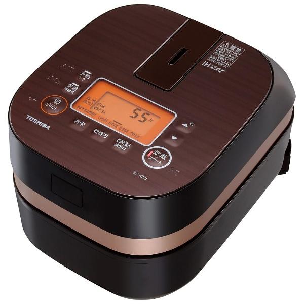 【送料無料】 東芝 TOSHIBA 【1000円OFFクーポン 11/12 10:00~11/23 09:59】RC-4ZPJ 炊飯器 グランブラウン [2.5合 /IH /約3.8kg][RC4ZPJ]