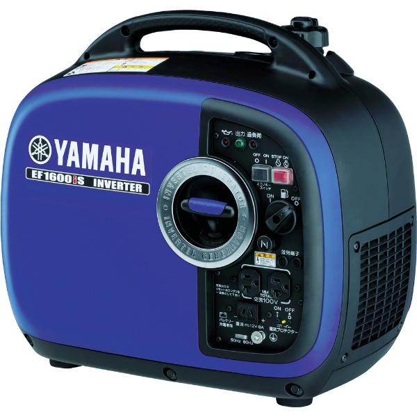 【送料無料】 ヤマハ YAMAHA インバータ式発電機 EF1600IS