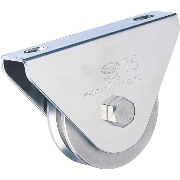 【送料無料】 丸喜金属 マルコン枠付オールステンレス重量車 150mm V型 S3000150