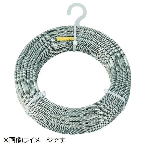 【送料無料】 トラスコ中山 ステンレスワイヤロープ φ6mm×50m CWS6S50