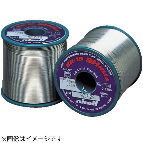 【送料無料】 日本アルミット KR19SHRMA0.8mm KR19SHRMA08《※画像はイメージです。実際の商品とは異なります》