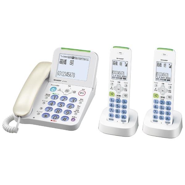 【送料無料】 シャープ SHARP 【子機2台】デジタルコードレス留守番電話機 JD-AT81CW(ホワイト系)[JDAT81CW]
