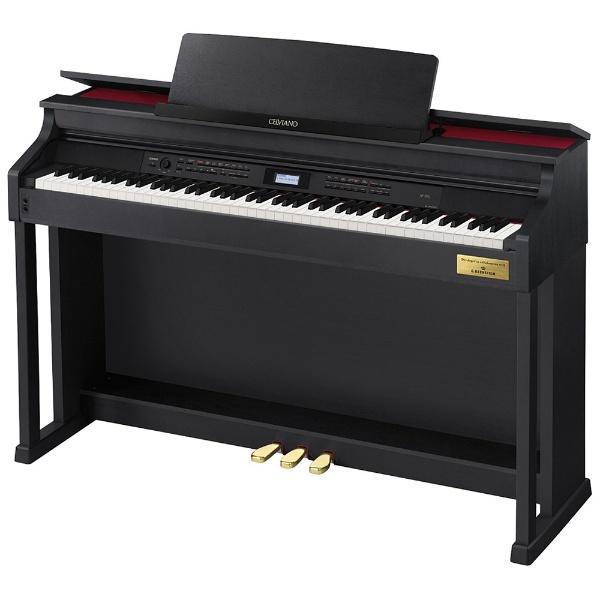 【標準設置費込み】 カシオ AP-700BK 電子ピアノ CELVIANO(セルヴィア―ノ) ブラックウッド調 [88鍵盤][AP700BK]