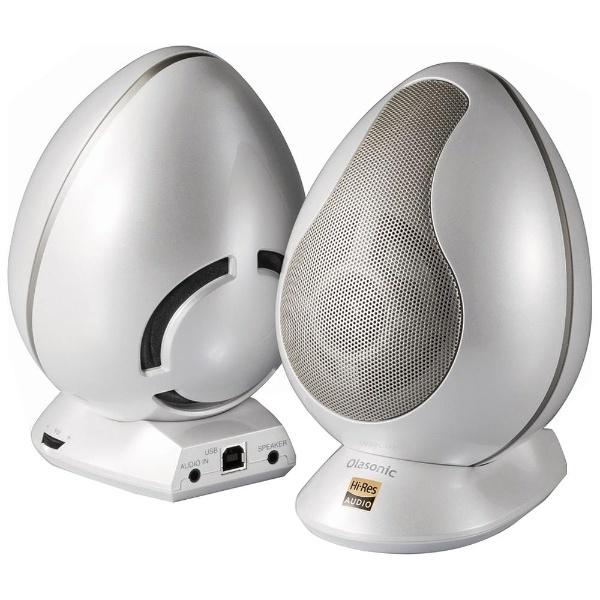 【送料無料】 オラソニック 【ハイレゾ音源対応】USBパワードスピーカー (パールホワイト)  TW-S9(W)