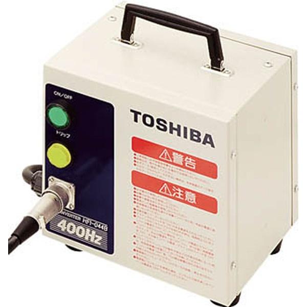 【送料無料】 日本電産テクノモータ 高周波インバータ電源 HFI044B