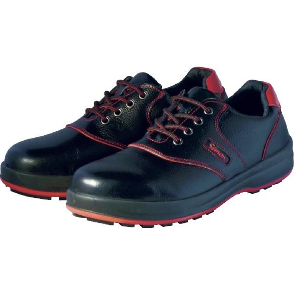 【送料無料】 シモン 安全靴 短靴 SL11-R黒/赤 25.0cm SL11R25.0