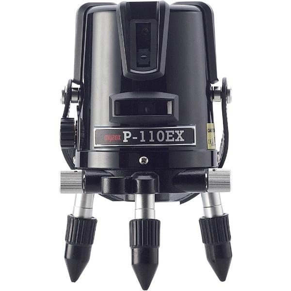 【送料無料】 マイゾックス レーザー墨出器  P-EXシリーズ P-110EX 219302