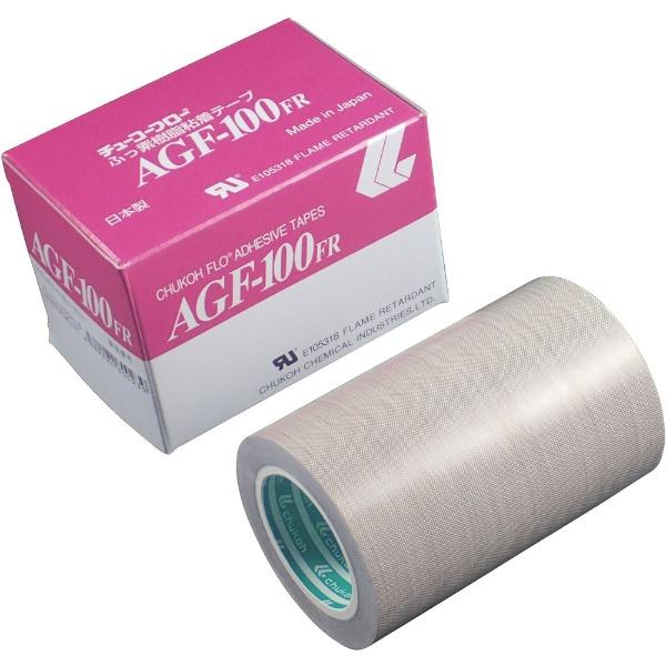 【送料無料】 中興化成工業 粘着テープ ガラスクロス 0.15-100×10 AGF100 FR15X100《※画像はイメージです。実際の商品とは異なります》