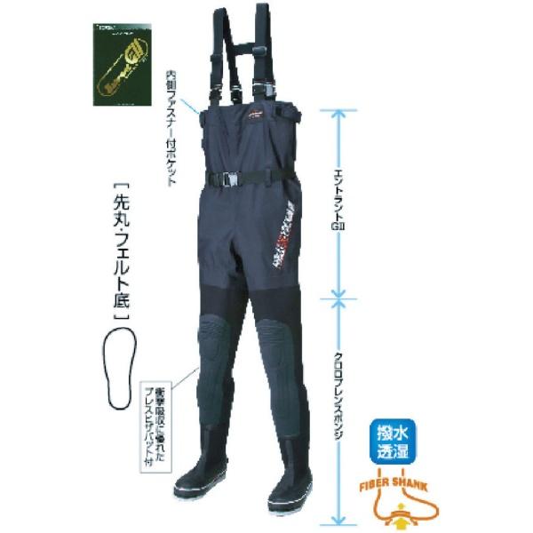 【送料無料】 阪神素地 FX-543 透湿スリムウェーダー 先丸 27.0 X体 FX54327.0X