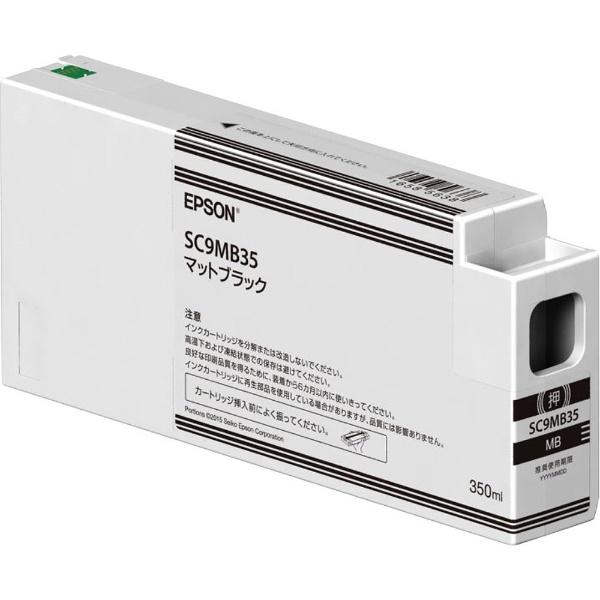 【送料無料】 エプソン EPSON SC9MB35 純正プリンターインク マットブラック