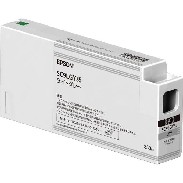 【送料無料】 エプソン EPSON SC9LGY35 純正プリンターインク ライトグレー