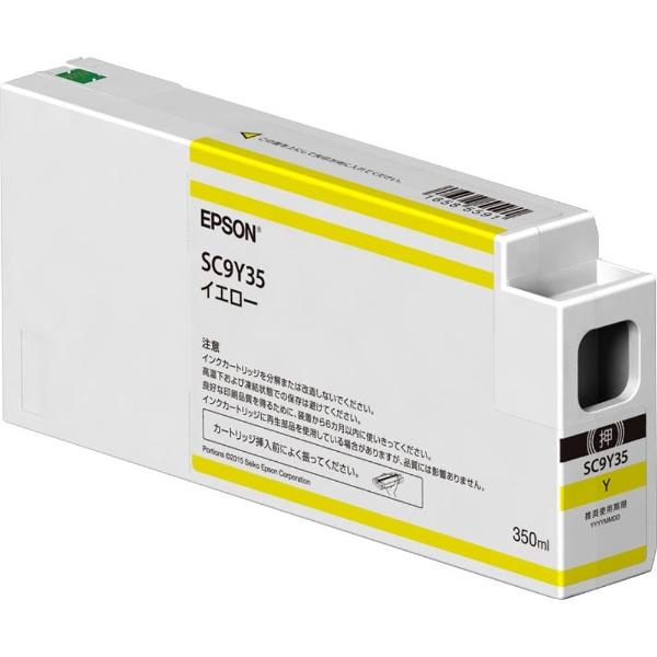 【送料無料】 エプソン EPSON SC9Y35 純正プリンターインク イエロー