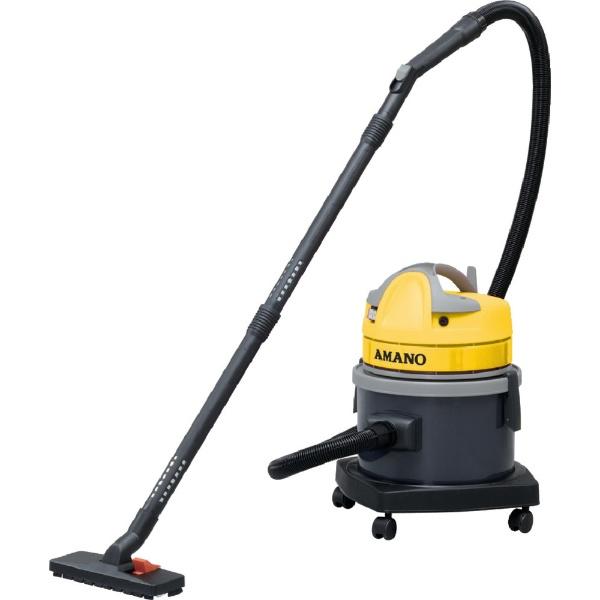 【送料無料】 アマノ 業務用乾湿両用掃除機(乾式・湿式兼用) JW15