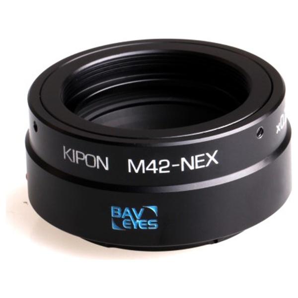 【送料無料】 KIPON マウントアダプター Baveyes M42-NEX x0.7【ボディ側:ソニーE/レンズ側:M42】[BAVEYESM42NEX0.7X]