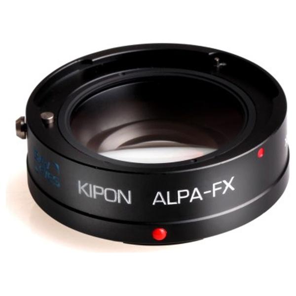 【送料無料】 KIPON マウントアダプター Baveyes ALPA-FX x0.7【ボディ側:富士フイルムX/レンズ側:アルパ】[BAVEYESALPAFX]