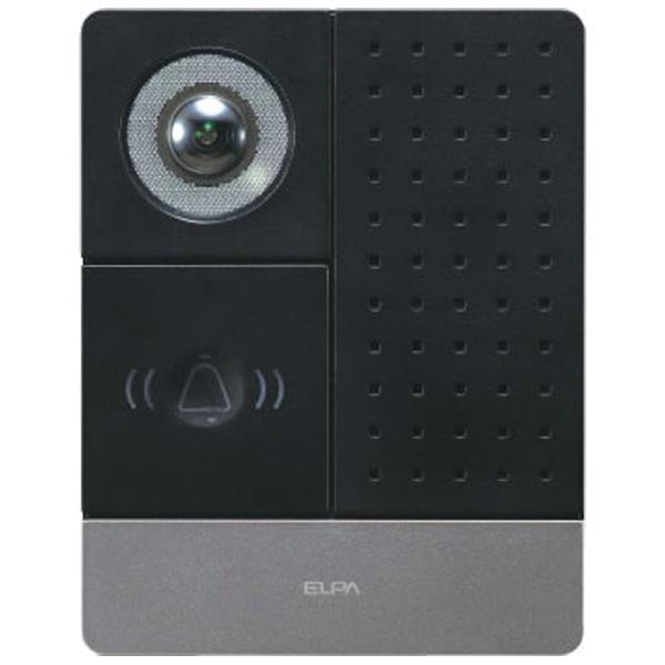【送料無料】 ELPA(エルパ) DECT方式ワイヤレステレビドアホン用増設玄関カメラ DHS-C22《配送のみ》[DHSC22]