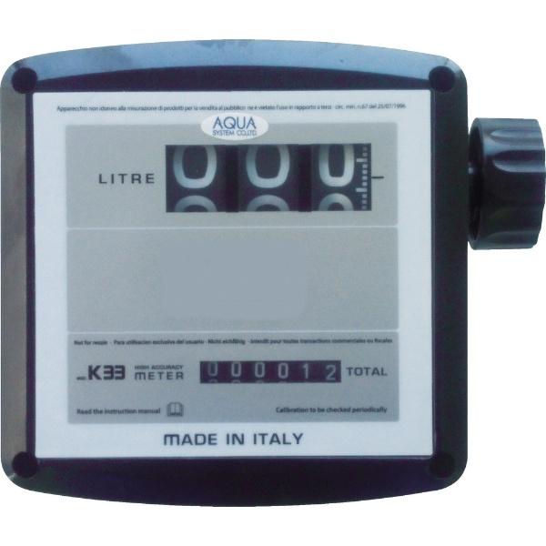 【送料無料】 アクアシステム 簡易機械式流量計(灯油・軽油用) MK3325D