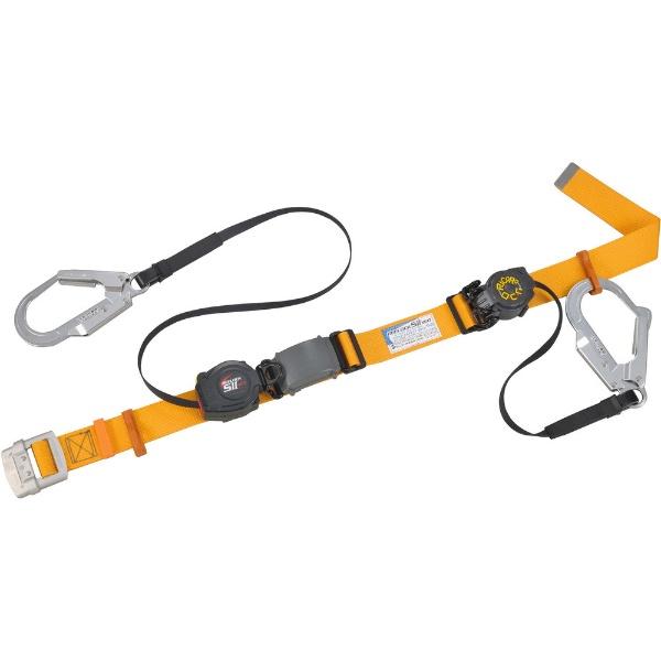 【送料無料】 サンコー THANKO 2丁掛安全帯巻取式軽量型 両端巻取り式 SL505R503HYL