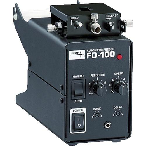 【送料無料】 太洋電機産業 鉛フリーはんだ対応・自動はんだ送り装置 FD100