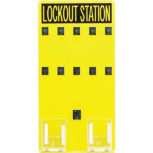 【送料無料】 パンドウイット ロックアウトステーション 10人用 PSL10SA