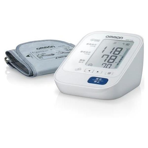 【送料無料】 オムロン OMRON 上腕式血圧計 「HEM-7130シリーズ」 HEM-7133[HEM7133]