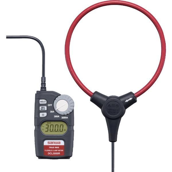 【送料無料】 三和電気計器 AC専用フレキシブルクランプメ-タ DCL3000R