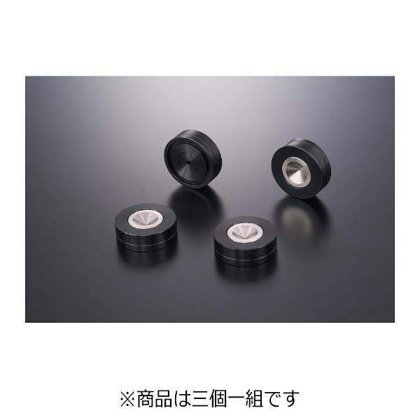 【送料無料】 AET スパイク受けインシュレーター(3個1組) SH-3511B/3