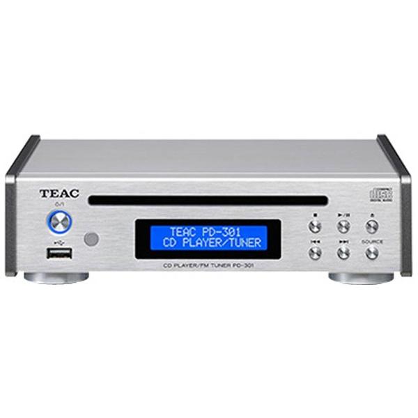 【送料無料】 TEAC CDプレイヤー(シルバー) PD-301-S【ワイドFM対応】[PD301S]