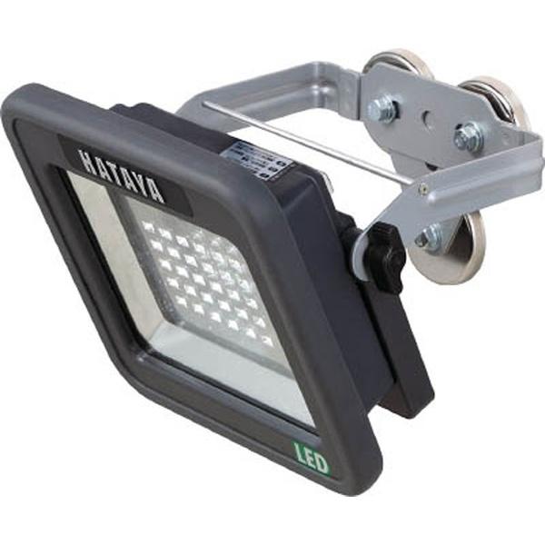 【送料無料】 ハタヤリミテッド ハタヤ 充電式LEDケイ・ライトプラス マグネット付アームタイプ LWK-15M